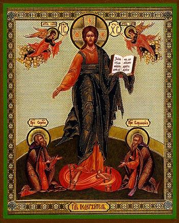 Concepto de Evolución y de Pecado de George Ivanovich
