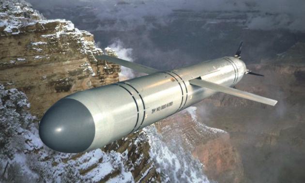 """Resultado de imagen de misiles de crucero """"Calibre"""""""